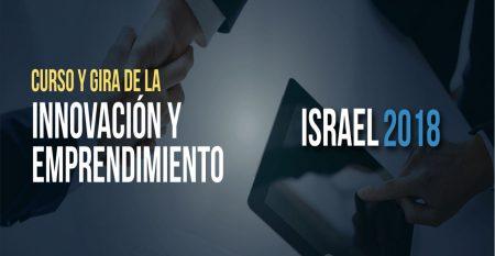 emprendimiento,israel,2018,agroclick,agroteach